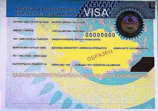 Японцам отменят визы в Казахстан