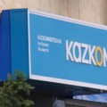 Рейтинг Казкома подтвержден на уровне kzBBB-