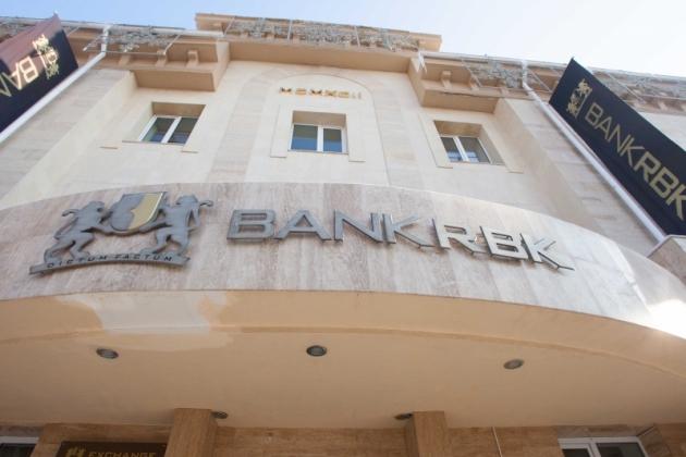 Bank RBK увеличил уставный капитал на 34%
