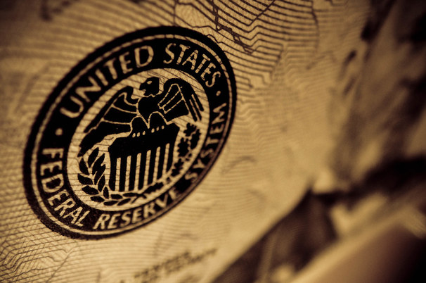 Процентная ставка вСША снижена на0,25 процента