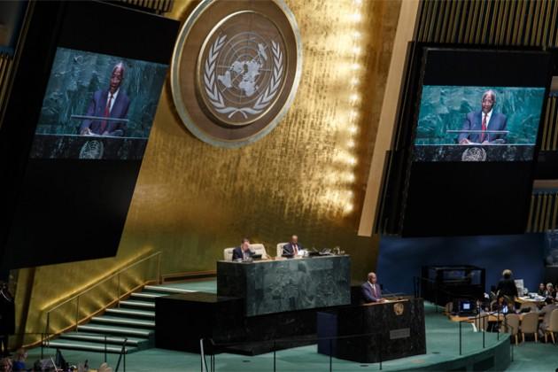 ООН столкнулась стяжелой финансовой ситуацией