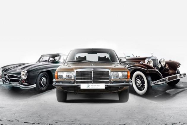 Mercedes-Benz продает музейные экспонаты