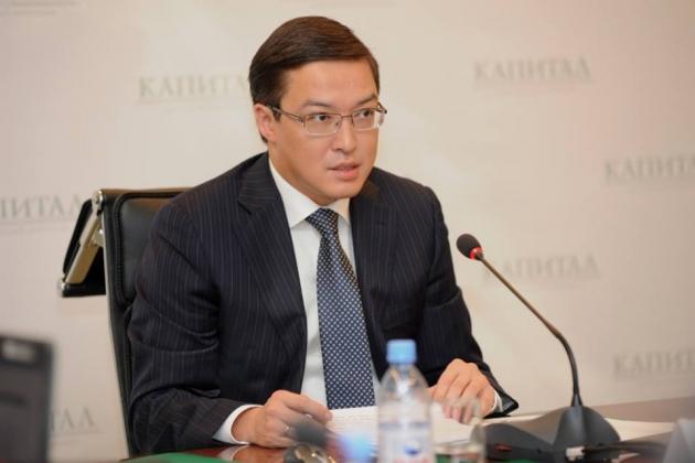 Данияр Акишев отчитался одеятельности Нацбанка за9месяцев