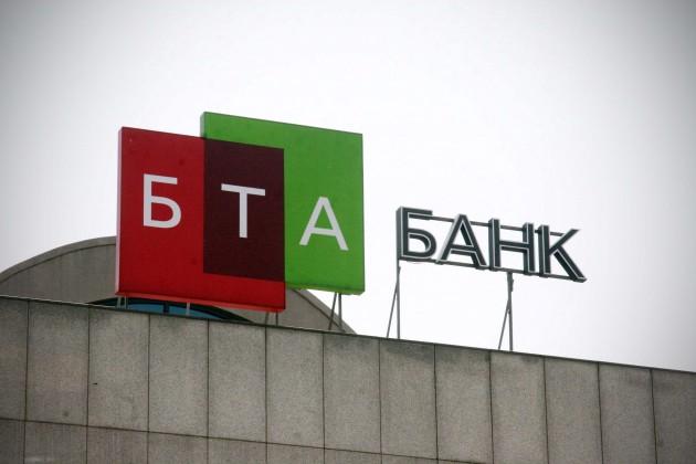 Кредитный портфель БТА Банка снизился на 4,4%