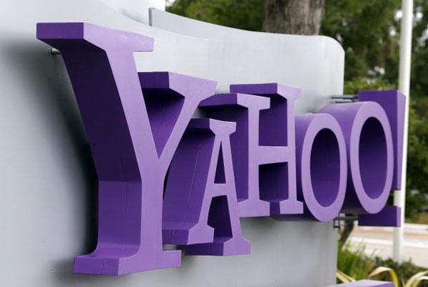 Yahoo! раздаст неактивные почтовые ящики