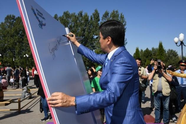 Бауыржан Байбек поздравил алматинцев сДнем города