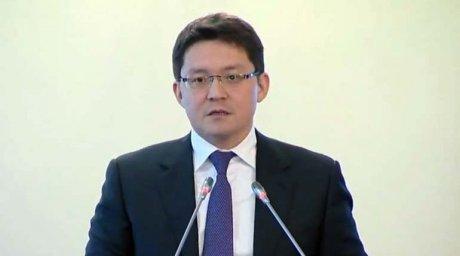 Изменения в составе совета директоров КазМунайГаза
