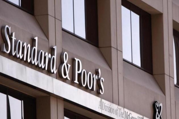 S&P подтвердило суверенные рейтинги Казахстана на уровне BBB-/A-3