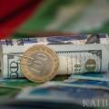 Нацбанк: Банковский сектор оздоровлен
