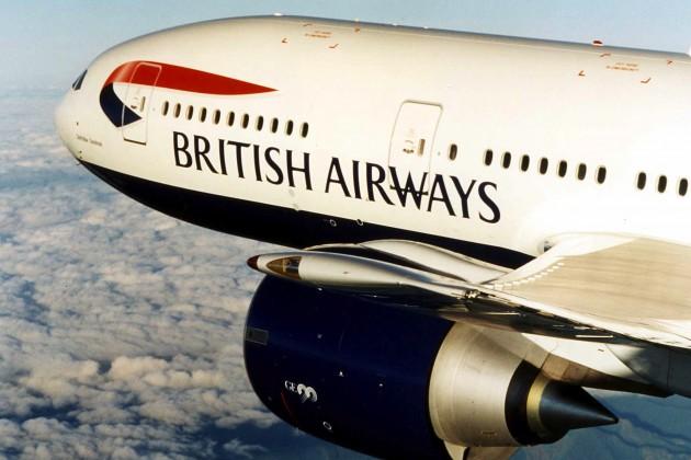 British Airways запускает прямой рейс Алматы-Лондон