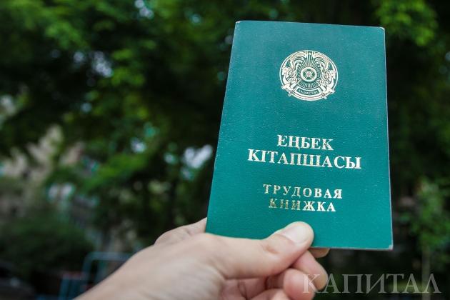 Новый Трудовой кодекс сокращает права работников