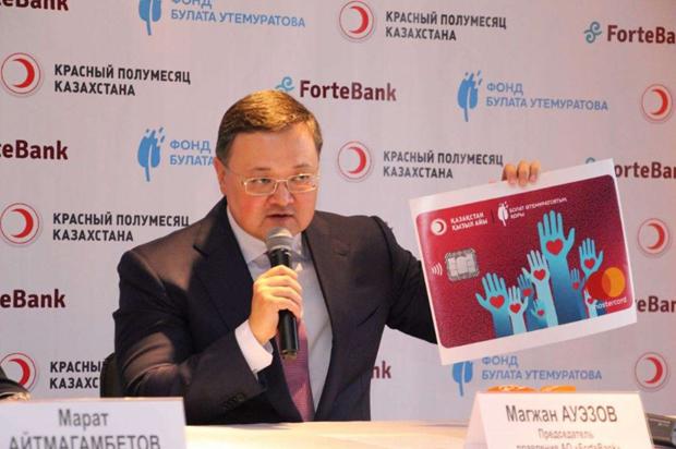 Фонд Булата Утемуратова окажет помощь пострадавшим отстихийных бедствий