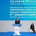 Аскар Мамин озвучил планы по развитию туризма в столице