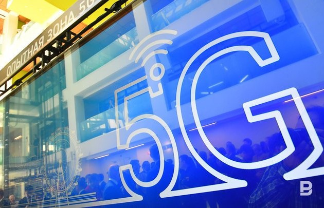 В2024году сети 5G будут обслуживать 1,5млрд абонентов