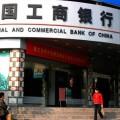 В Китае заработала «медная» схема кредитования