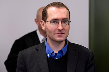 Немецкого разведчика осудили на 8 лет за шпионаж в пользу США и РФ