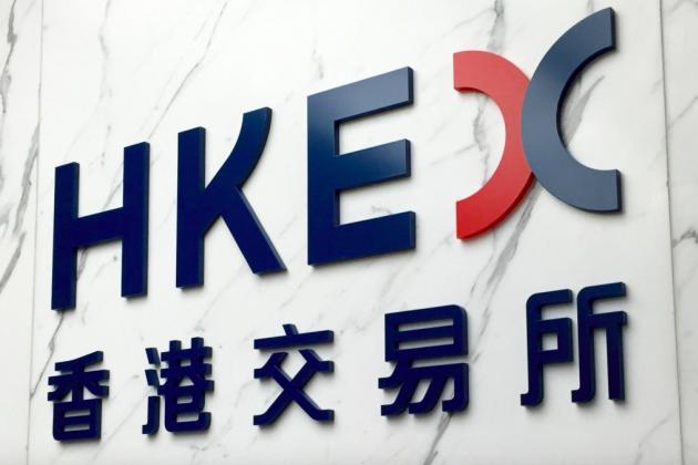 Гонконгская биржа отказалась от слияния с LSE