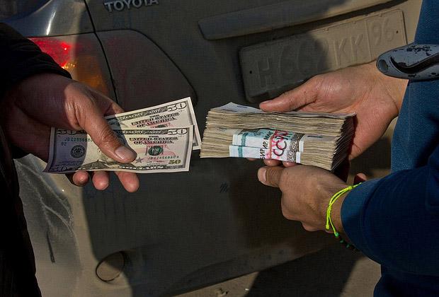 ВУзбекистане откроют пункты обмена валюты