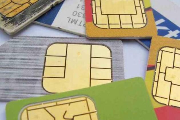 АЗК работает над отменой мобильного рабства