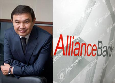 Заместителем главы Альянс банка стал Айдар Сейткасимов