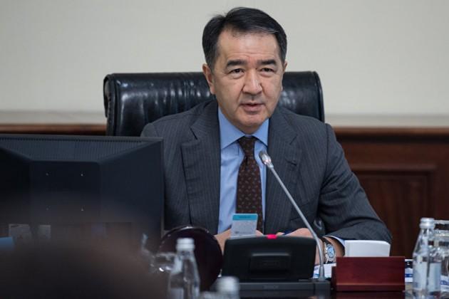 Бакытжан Сагинтаев высказался остроительстве четвертого НПЗ