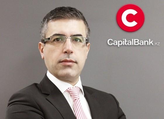 Назначен председатель правления Capital Bank Kazakhstan