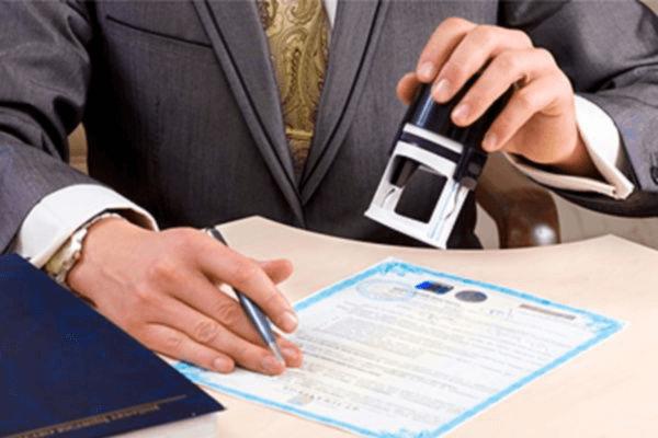 Бизнесу упростили получение двух сертификатов