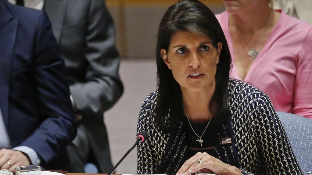Министр финансов  США сегодня объявит новые санкции против РФ