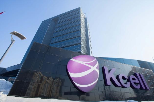 За три праздничных дня абоненты Kcell сделали 353,6 млн звонков