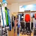 Цены на горные лыжи для всей семьи
