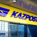 Вкладчики Эксимбанк Казахстан смогут получить возмещение в Казпочте