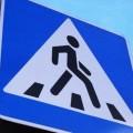 В Астане пройдет рейд по несознательным пешеходам