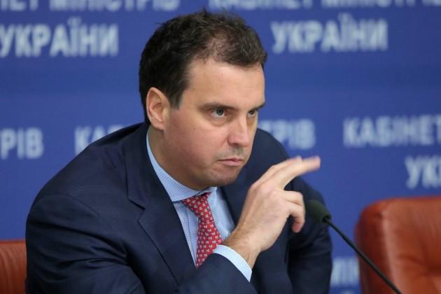 Приватизация в Украине пройдет без российских инвесторов