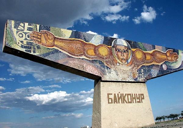 Казахстан инициировал антиаварийные поправки по Байконуру