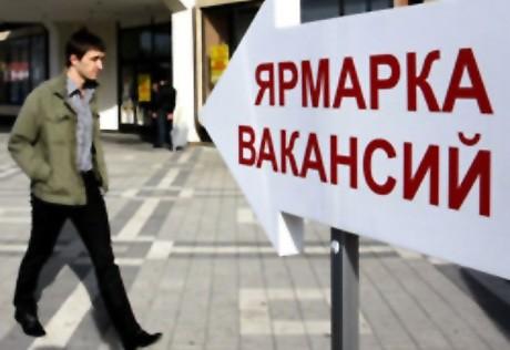 В Казахстане появится карта занятости