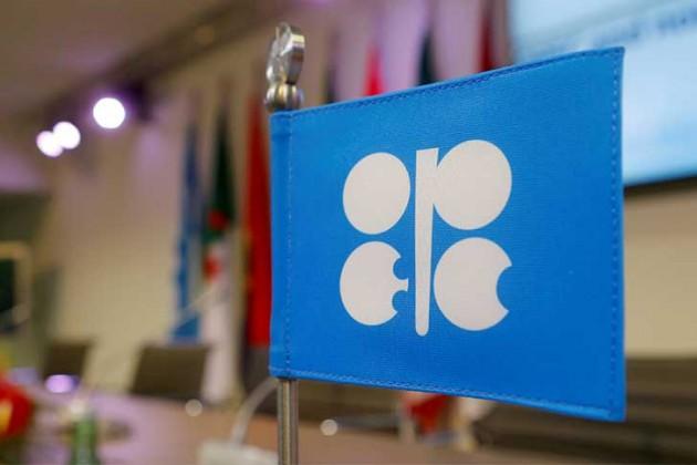 ОПЕК повысила прогноз поспросу нанефть