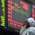 Акции крупнейшего банка Саудовской Аравии упали до рекордного уровня