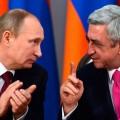 Саргсян: Нас не все хотят видеть в ТС