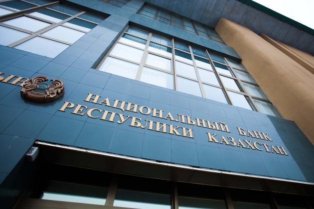 Объем наличных денег в Казахстане за месяц снизился на 4%