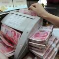 Общий долг Китая превысил 250% ВВП