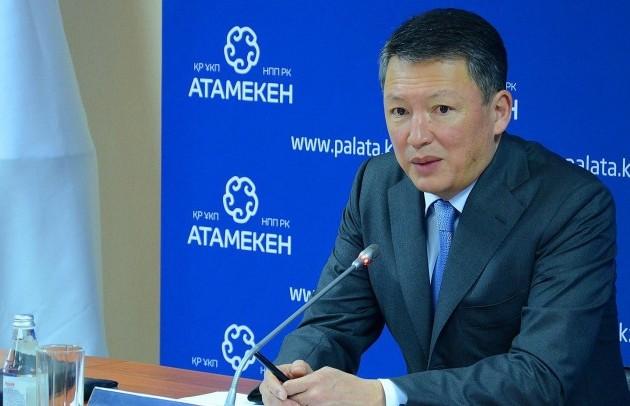 Тимур Кулибаев: Процентные ставки по кредитам должны быть подъемными для бизнеса