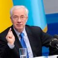 ТС предоставил Украине статус наблюдателя