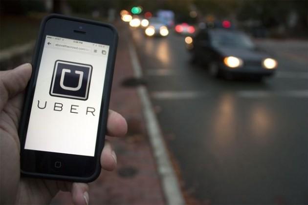 Uber отчитался о рекордных квартальных убытках