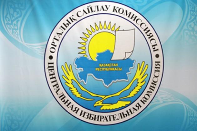 Еще три человека подали документы в ЦИК для участия в выборах