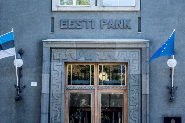 В Банке Эстонии остался один слиток золота