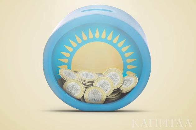 RAEX-Europe подтвердило рейтинг суверенного правительства Казахстана