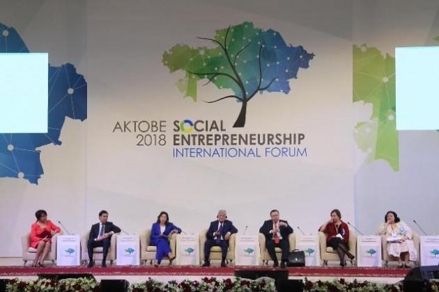 Как бизнесмены помогают Актюбинской области