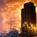 Президент РК выразил соболезнования главе КНР в связи со взрывом на химзаводе