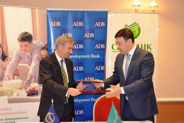 АБР профинансировал банки Казахстана