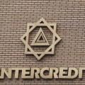 Компания Центр Лизинг будет ликвидирована